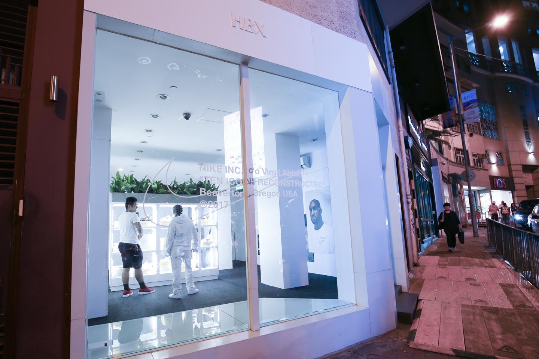 Nike x Virgil Abloh pop-up in Hong Kong